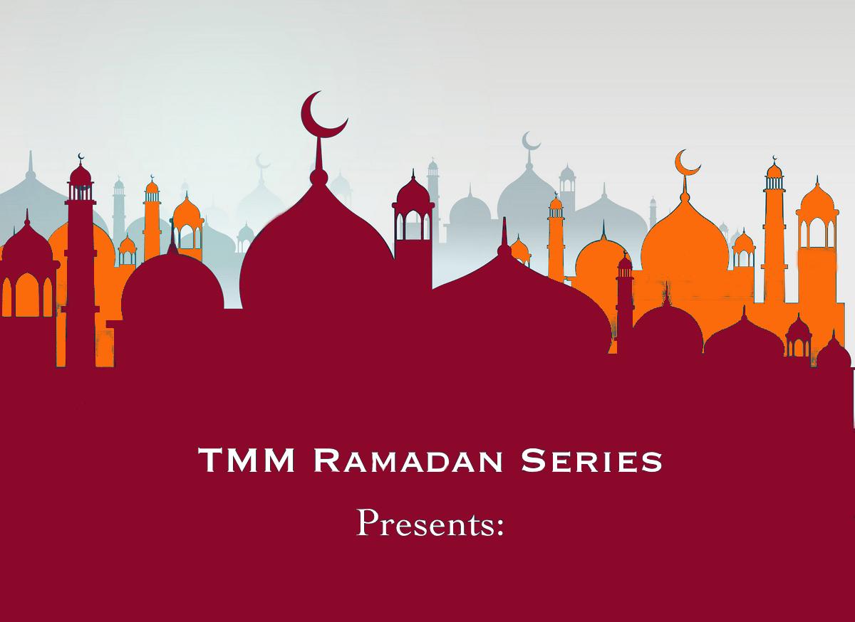 Ramadan Etiquettes
